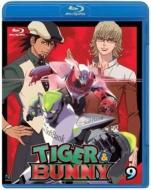 TIGER & BUNNY(タイガー&バニー)9 通常版