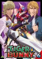 TIGER & BUNNY(タイガー&バニー)6