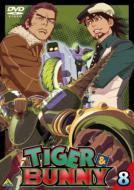 TIGER & BUNNY(タイガー&バニー)8
