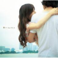Chikai Feat.Yu-A