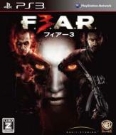 ローチケHMVGame Soft (PlayStation 3)/フィアー3(F.3.a.r.)