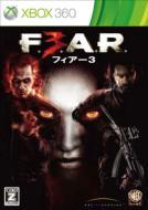 ローチケHMVGame Soft (Xbox360)/フィアー3(F.3.a.r.)