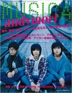 MUSICA 2011年6月号