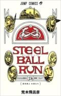 STEEL BALL RUN ジョジョの奇妙な冒険PART 7 24 ジャンプ・コミックス