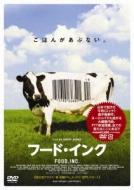 ローチケHMVMovie/フード インク