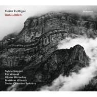Induuchlen〜ホリガー作品集 スイス・ チェンバー・ソロイスツ