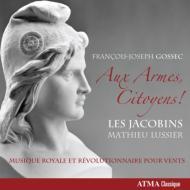 革命歌組曲、6声の交響曲、4つの自由への讃歌、他 ルシエ&ル・ジャコバン