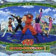 ローチケHMVアニメ/トリコ オリジナルサウンドトラック