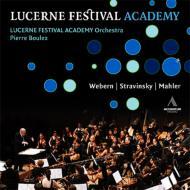マーラー:交響曲第6番、ヴェーベルン:パッサカリア、変奏曲、ストラヴィンスキー:『うぐいすの歌』 ブーレーズ&ルツェルン・アカデミー(2CD)