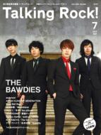 Talking Rock! 2011年7月号