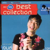 Best Collection (Vcd)
