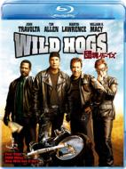 WILD HOGS/団塊ボーイズ