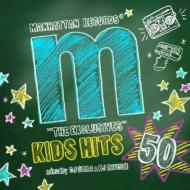 Manhattan Records The Exclusives KIDS HITS 50