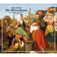 『ぶどう園の花嫁』全曲 モグ&シェーンブルン宮廷劇場、ミュラー=ローレンツ、ノイルーラー、他(2010 ステレオ)(2CD)