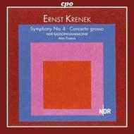 交響曲第4番、合奏協奏曲 フランシス&北ドイツ放送フィル