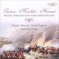 ギターとフォルテピアノのための作品集 プリエーゼ、マッカーリ、トーニ