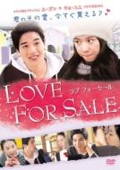HMV&BOOKS onlineドラマ/Love For Sale