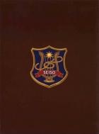 金色のコルダ 〜primo passo〜DVD-BOX
