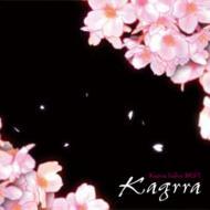 Kagrra Indies BEST 2000〜2003