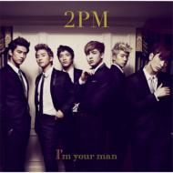 I'm your man (+Photo Book)[First Press Limited Edition TypeB]