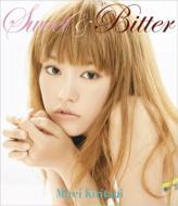 桐谷美玲/Sweet & Bitter (+dvd)(+book)(Ltd)