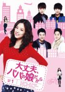 ���v�A�p�p�̖������� DVD-SET 1