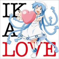 IKA LOVE  TVアニメ『侵略!イカ娘』イメージソングアルバム