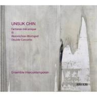 Xi、ファンタジー・メカニーク、二重協奏曲、他 アンサンブル・アンテルコンタンポラン、D.ロバートソン、大野和士、他