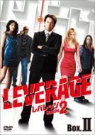 レバレッジ シーズン2 DVD-BOX 2