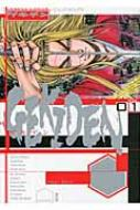 ゲキデン VOL.01 レジェンドコミックス