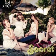 2nd Single: 星の光 月の光