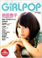 Magazine (Book)/Girlpop ガールズpopミュージックマガジンfor Boys 2011 Summer Sony Magazi