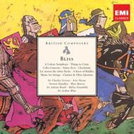 管弦楽曲集、室内楽曲集 グローヴズ&ロイヤル・フィル、ハンドリー&リヴァプール・フィル、メロス・アンサンブル、他(5CD限定盤)