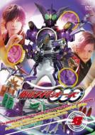 ローチケHMV仮面ライダー/仮面ライダーooo(オーズ) Vol.8