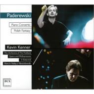 Piano Concerto, Polish Fantasy: Kenner(P)Nalec-niesiolowski / Podlaskiej Opera Po