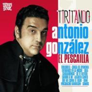 Tiritando -His Best Flamenco Rumbas