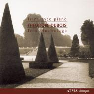 ピアノ三重奏曲第1番、第2番、プロムナード・センチメンタル、他 オシュラガ三重奏団