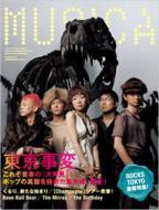 MUSICA 2011年7月号