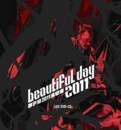 鄭伊健 Beautiful Day 2011演唱會 Karaoke Live