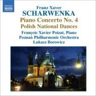 ピアノ協奏曲第4番、ポーランド舞曲集より、『マタスヴィンタ』序曲、他 ポワザ、ボロヴィツ&ポズナ二・フィル