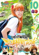 Loca Mitsu Sakura Inagaki Saki No Nishi Nihon Oudan Blog Tabi 10 Saru No Maki