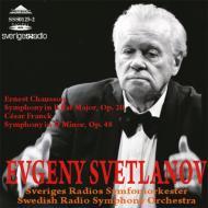 フランク:交響曲(1979)、ショーソン:交響曲(2002) スヴェトラーノフ&スウェーデン放送交響楽団