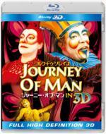シルク・ドゥ・ソレイユ ジャーニー・オブ・マン IN 3D