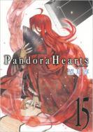 PANDORA HEARTS 15 ガンガンファンタジーコミックス