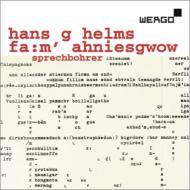 『Fa:m' Ahniesgwow』 シュプレッヒボーラー(2CD)