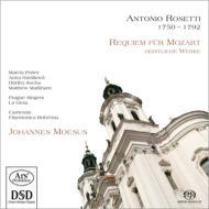 Requiem For Mozart, Etc: Moesus / Camerata Filarmonica Bohemia La Gioiosa