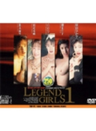 LEGEND GIRLS 1
