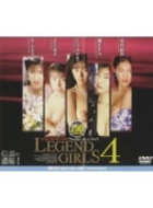LEGEND GIRLS 4