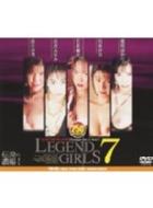 LEGEND GIRLS 7