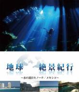 �n����i�I�s ���ĕ� �`���̖��{�Z�m�[�e/���L�V�R�`(DVD������)